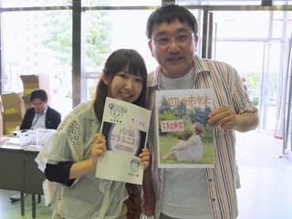 石原さんと夏果ちゃん.jpg